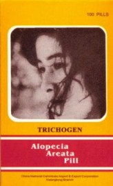 Alopecia Arreata Pills (Ban Tu Wan) - 100 Pills