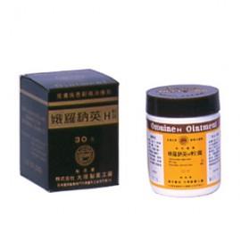 Oronine-H - 30 Grams