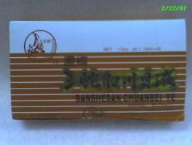 Sanshedan Chuanbei Ye - 10 pack