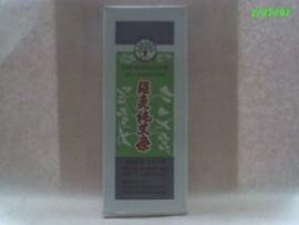Box of Pure Moxa Rolls -