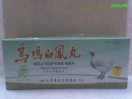 Wuji Baifeng Wan