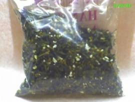 Ting Yen Japanese Genmai Tea - 8oz