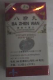 Ba Zhen Wan - 200 Pills