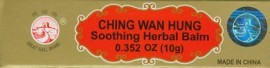 Ching Wan Hung Burn Cream - .36 oz