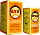 Gan Mao Ling - Non Sugar Coated - 100 Tablets