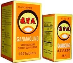 Gan Mao Ling - Sugar Coated - 100 Tablets